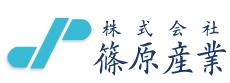 株式会社篠原産業